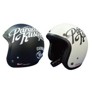 【HEAT GROUP×OILSHOCK DESIGNS】GARAGE OF ACE ジェットヘルメット ガレージオブエース アメリカン シングル かっこいい おしゃれ フリーサイズ ヒートグルー|cycle-world