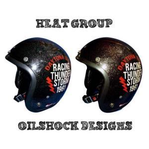 【HEAT GROUP×OILSHOCK DESIGNS】LIGHTNING FLAKE ライトニングフレーク ラメ ギャラクシー アメリカン シングル かっこいい おしゃれ フリーサイズ ヒートグル|cycle-world