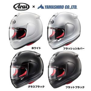 【ARAI×山城】HR innovation オリジナルヘルメット HRイノベーション 山城専売モデル アライ ヤマシロ コラボ 単色 バイク用品|cycle-world