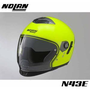 【NOLAN】N43E Trilogy ハイビィジビリティー イエロー スタイルは6通り PINLOCK曇止めシート付属 ネオンカラー 蛍光 黄色 サンバイザー トリロジー ジェットヘ|cycle-world