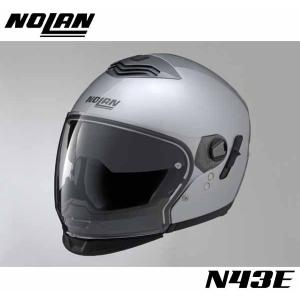 【NOLAN】N43E 単色 プラチナシルバー スタイルは6通り PINLOCK曇止めシート付属 ソリッド 銀色 サンバイザー トリロジー ジェットヘル ノーラン デイトナ DAYTO|cycle-world
