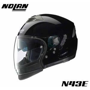 【NOLAN】N43E 単色 グロッシーブラック スタイルは6通り PINLOCK曇止めシート付属 ソリッド 黒色 サンバイザー トリロジー ジェットヘル ノーラン デイトナ DAY|cycle-world