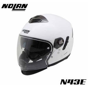 【NOLAN】N43E 単色 メタルホワイト スタイルは6通り PINLOCK曇止めシート付属 ソリッド 白色 サンバイザー トリロジー ジェットヘル ノーラン デイトナ DAYTONA|cycle-world