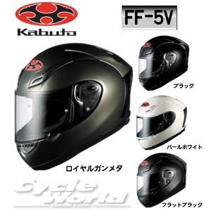 〔OGK〕FF-5V フルフェイス ヘルメット ピンロックシート付き FF5V 内装フル脱着 クールマックスインナー COOLMAX オージーケーカブト|cycle-world