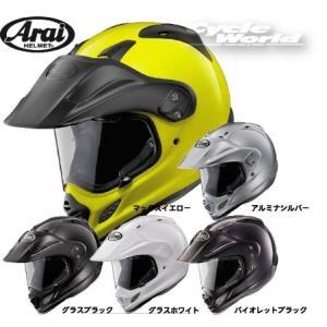 【Arai】TOUR-CROSS 3 ツアークロス3 単色 オフロード モトクロス ヘルメット 公道走行可 正規品 アライ MX アライヘルメット バイク用品|cycle-world