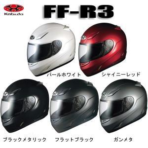 【OGK KABUTO】FF-RIII FF-R3 眼鏡OK フルフェイスヘルメット FFR-3 FFR3 エフエフアール3 FF-R3 オージーケーカブト バイク用品|cycle-world