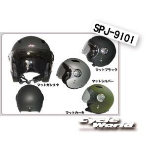 【SPOON JET】SPJ-9101S Pilot Jet Helmet パイロットジェットヘルメット GPカンパニー スプーン  【バイク用品】 cycle-world