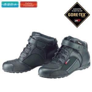 〔KOMINE〕 BK-063 GORE-TEX ライディングシューズ エトナ ETNA ゴアテックス 防水 靴 シューズ コミネ|cycle-world