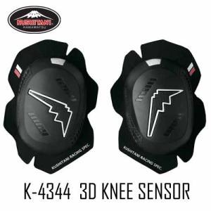 【KUSHITANI】K-4344 3Dニーセンサー 膝 ひざ ニースライダー バンクセンサー レザースーツ レーシングスーツ レーシングギア レース クシタニ【バイク用品】|cycle-world