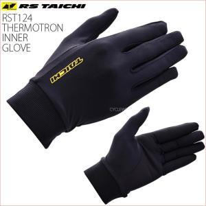 《ネコポス対応》〔RSタイチ〕 RST124 サ−モトロンインナーグローブ さらさら 防寒 防風 寒さ対策 手袋 アールエスタイチ RSTAICHI|cycle-world
