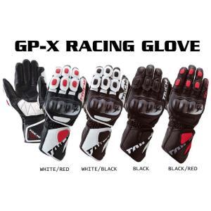 【RSタイチ】NXT053 GP-X レーシンググローブ GP-X RACING GLOVE レース用 手袋 アールエスタイチ RSTAICHI バイク用品|cycle-world