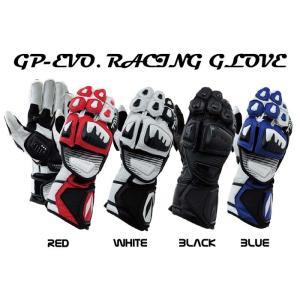 【RSタイチ】NXT054 GP-EVO.  レーシンググローブGP-EVO. RACING GLOVE  GPエボ エヴォ ジーピーエボ レース用 アールエスタイチ RSTAICHI バイク用品|cycle-world