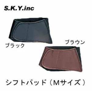 【S.K.Y.Inc.】A66 シフトパッド Mサイズ 牛革 本革 レザー シフトペダル チェンジペダル エスケーワイ SKY【バイク用品】|cycle-world