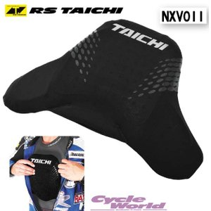 【RS TAICHI】NXV011 タイチ フレックス チェストプロテクター FLEX CHEST PROTECTOR アールエス タイチ 胸 胸部 チェスト パッド プロテクター【バイク用|cycle-world