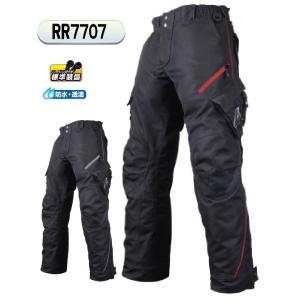 〔ROUGH&ROAD〕RR7707 オールウェザーストリートウインターパンツ 防水 防寒 オーバーパンツ ラフ&ロード ラフアンドロード|cycle-world