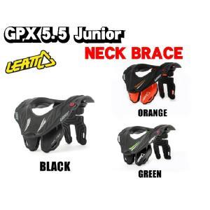 【LEATT】NECK BRACE《GPX 5.5 Junior》5.5ジュニア ネックブレース本体 子供用ネックプロテクター 首用 モトクロス用品 キッズ リアットブレース cycle-world