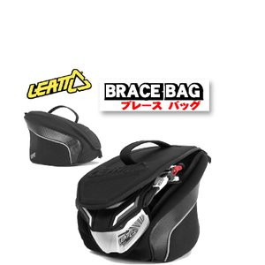 【LEATT】リアット ブレース バッグ[BRACE BAG]  ネックブレース ネックブレイス用 バッグ カバン ケース 折りたたみ 替え  ネックプロテクター 首 cycle-world