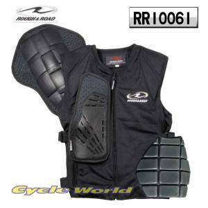 〔ラフアンドロード〕RR10061 ボディープロテクターベスト 上半身 チェストパッド 胸 脊髄 プロテクション ラフ&ロード バイク用品|cycle-world