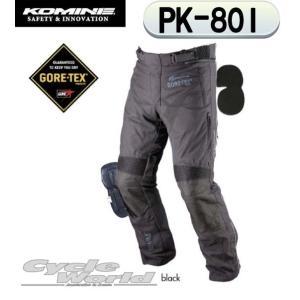 【KOMINE】PK-801 GTXウインターパンツ-ティフォーネプラス メンズ 秋冬用 ウインター 防寒 防水 全天候 コミネ|cycle-world