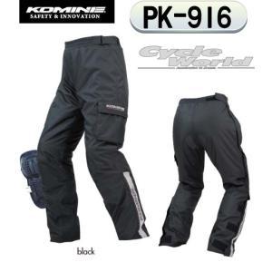 KOMINE PK-916 プロテクションオーバーパンツ プロテクター付き メンズ 秋冬用 冬用 ウインター 防寒 全天候 ツーリング コミネ|cycle-world