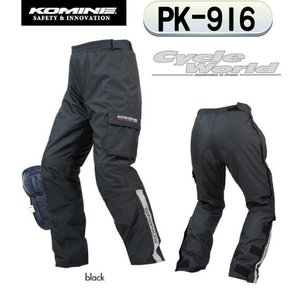 【KOMINE】コミネ PK-916  《4XLB》 プロテクションオーバーパンツ PK-916 Protection Over PNT メンズ 秋冬用 冬用  ウインター 防寒 防水 全天|cycle-world