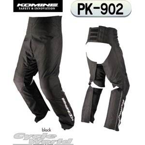 【KOMINE】PK-902 クイックオーバーパンツ ベスティア 着脱簡単 秋冬用 ウインター 防寒 防風 コミネ|cycle-world