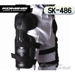 【KOMINE】SK-486 ウエストプロテクター 横腹 太もも 骨盤 腰 安全 バイク用品 cycle-world