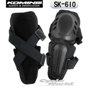 【KOMINE】コミネ SK-610 プロエルボーガードDX <肘>   SK-610 Pro Elbow Guard DX  エルボーガード 肘 プロテクター 教習所 【バイク用品】|cycle-world