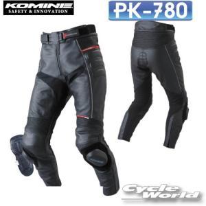 【KOMINE】PK-780 《M〜3XL》レザーパンツ サトゥルノ コミネ  PK-780 Leather Pants Saturno 革パンツ バンクセンサー付 大きいサイズ レーシング|cycle-world