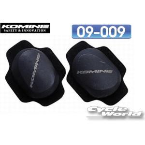 【KOMINE】RE-009 セラミックバンクセンサー 膝 ひざ ニースライダー バンクセンサー レザースーツ レーシングスーツ コミネ|cycle-world