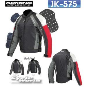 KOMINE JK-575 《5XLB》 ウインタージャケット フォルザックス FORZAX 防寒 防水 寒さ対策 コミネ 大きいサイズ 大きめ|cycle-world