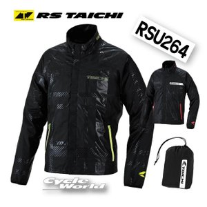 〔RSタイチ〕 RSU264 防水インナージャケット  WP INNER JACKET waterproof 防風 携帯 コンパクト ツーリング アールエスタイチ RSTAICHI バイク用品|cycle-world