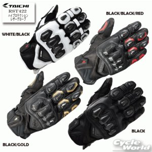 〔RSタイチ〕RST422 ハイプロテクション レザーグローブ アールエスタイチ RSTAICHI バイク用品|cycle-world