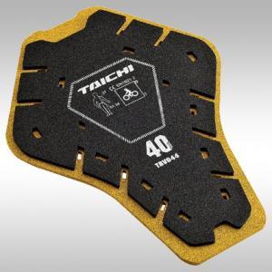 〔RSタイチ〕TRV044 CE バックプロテクター 背中 脊椎 アールエスタイチ バイク用品|cycle-world