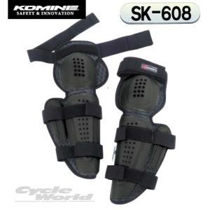 〔KOMINE〕 SK-608 トリプルニープロテクター3 ヒザ ニーシンガード 膝 プロテクター コミネ バイク用品|cycle-world