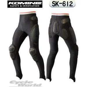 【KOMINE】SK-612 プロテクトメッシュアンダーパンツ ロング プロテクター 膝 太もも お尻 パッド コミネ|cycle-world