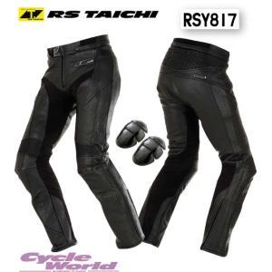 【RS TAICHI】RSY817 ブーツアウト ベンテッド レザーパンツ 夏用 VENTED レーシングスーツ レーシングパンツ レザーパンツ RSタイチ アールエスタイチ|cycle-world