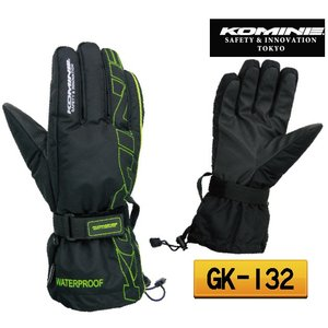 〔KOMINE〕GK-132 レインオーバーグローブ 防水 透湿 雨対策 バイク用品|cycle-world
