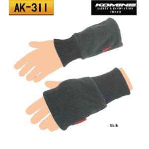 〔コミネ〕 AK-311 フリースカフウォーマー 防寒 保温 簡易グローブ バイク用品 KOMINE|cycle-world