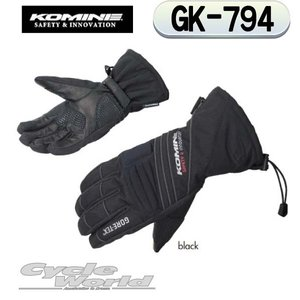 KOMINE GK-794 GTX ウインターグローブ グーフォX 防寒 保温 透湿防水 冬用 寒さ対策 バイク用品|cycle-world