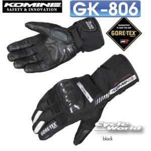 〔コミネ〕 GK-806 GTXプロテクトウインターグローブ ガイウス スマホ対応 防寒 保温 冬用 寒さ対策 KOMINE|cycle-world