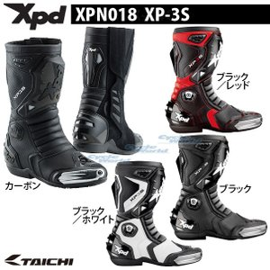 【XPD】XP-3S Racing Boots XPN018 レーシングブーツ エックスピーディー RSTAICHI RSタイチ アールエスタイチ バイク用品|cycle-world