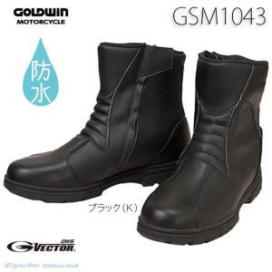 〔GOLD WIN〕 GSM1043 Gベクターショートブーツ 防水 透湿 レインブーツ ツーリング ゴールドウィン バイク用品|cycle-world