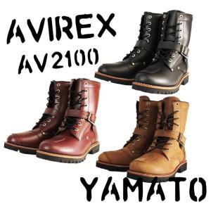 〔AVIREX〕YAMATO ライダースブーツ AV2100 ヤマト アヴィレックス アビレックス オートバイ おしゃれ かっこいい エンジニア レザーブーツ|cycle-world