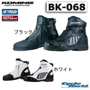 【KOMINE】BK-068 エアスルーライディングシューズ コミネ 靴 バイク オートバイ|cycle-world