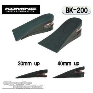 〔KOMINE〕 BK-200 シークレット2ステップインソール45 足着き向上 靴 中敷き 身長アップ ブーツ シークレットブーツ コミネ|cycle-world