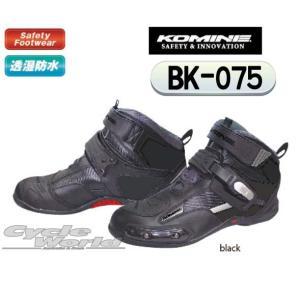 〔KOMINE〕 BK-075 ライディングシューズ レーシングブーツ ツーリング 靴 簡易防水 コミネ バイク用品|cycle-world