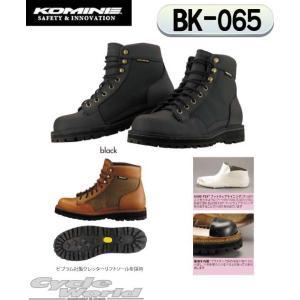 〔コミネ〕 BK-065 ゴアテックス ショートブーツ GORE-TEX ツーリング 靴 シューズ 透湿防水 KOMINE バイク用品|cycle-world