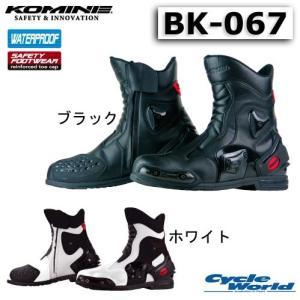 〔コミネ〕 BK-067 プロテクトスポーツショートライディングブーツ KOMINE 靴 オートバイ|cycle-world
