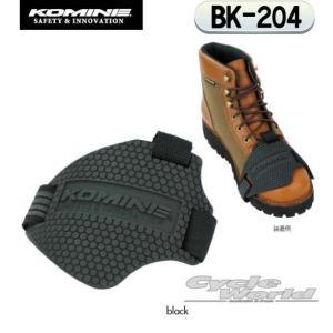 【KOMINE】 BK-204 TPUシフトパッド   BK-204 TPU Shift Pad ツーリング 靴 シューズ ブーツ 傷 キズ コミネ【バイク用品】|cycle-world